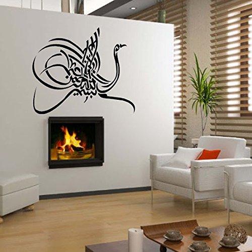 Allah Muslim Islam Quran Calligraphy Vinyl Decal Wall, Car, Laptop - Met. Gold - 50 inch by Frankies Cajun Customs