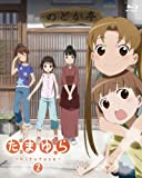 Animation - Tamayura Hitotose Vol.2 (DVD+CD) [Japan DVD] DB-561