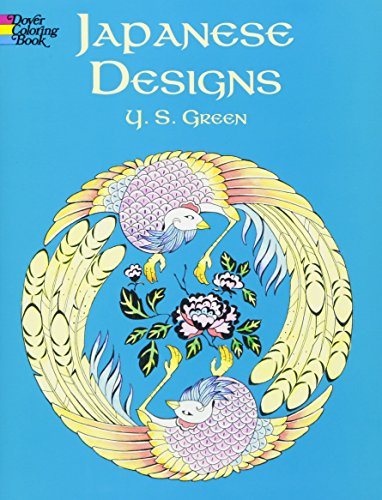 Japanese Tattoo Designs (Japanese Designs (Dover Design Coloring Books))