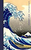 Japanese Notebook: Gift / Journal / Cuaderno / Portable ( Great Wave off Kanagawa by Hokusai ) (World Cultures)