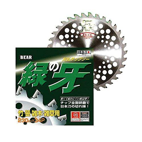 【30枚】草刈 チップソー 緑の牙230 230×34P バクマH  B07BWB2PVV