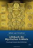 Lehrbuch der Mystischen Kabbala: Strukturprinzipien des Göttlichen (Philosophische Praxis des Inneren Kreises)