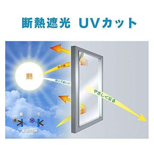 window treatments window film 3d static privacy decoration. Black Bedroom Furniture Sets. Home Design Ideas