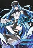 Akame ga Kill! Tom 4