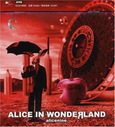 Amazon | ALICE IN WONDER LAND ...