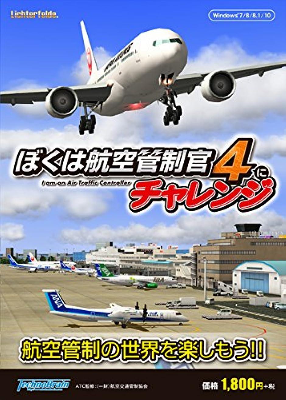 ガソリン一人で独占休日は飛行機に乗って。JAS虹の翼 Professional