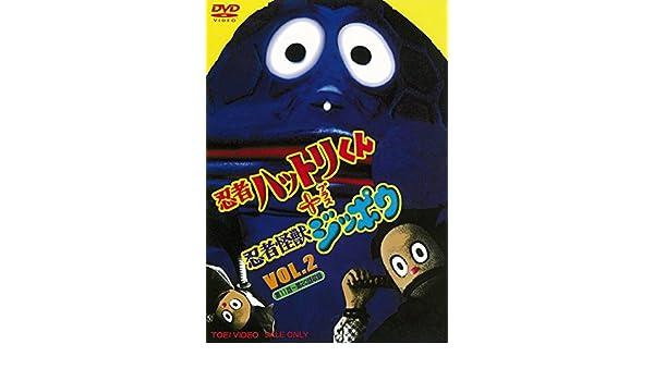 Amazon.com: JAPANESE TV DRAMA Ninja Hattori-kun Ninja ...