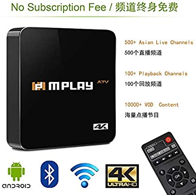Amazon com: IPTV Box Asian Live Channels Receiver Box with