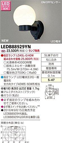 東芝ライテック ON/OFFセンサー付ポーチ灯 LEDB88929YN ランプ別売 B01H3ILFIM 10660