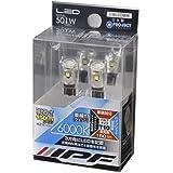 IPF ポジションランプ LED T10 バルブ 6000K 150ルーメン 501W
