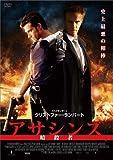 asasinzu Assassins Creed [DVD]