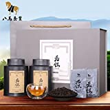 Bama tea TiKuanYin Tea Tea AnXi Tieguanyin New self drink 126g安溪铁观音陈香老铁特级茶叶