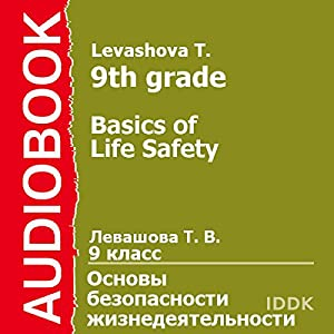 Basics of Life Safety for 9th Grade [Russian Edition] Audiobook
