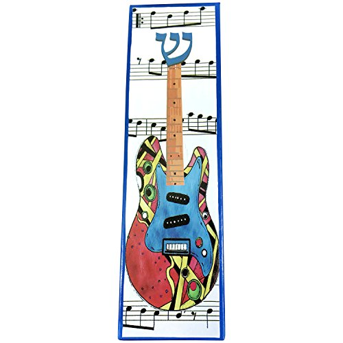 EASY MOUNT Electric Guitar Art Glass Mezuzah, GIFT BOX and Non-Kosher Scroll INCLUDED. Great Mezuzah for Bar or Bat Mitzvah Gift, Music Lover, Kids Room, Dorm ()