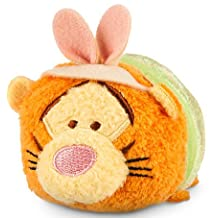Disney Tigger ''Tsum Tsum'' Plush - Easter - Mini - 3 1/2'' by Disney