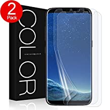 Galaxy S8 Screen Protector, G-Color [Error Proof Bubble Free] [Case Friendly] Full Coverage Not Tempered Glass Film Screen Protector for Samsung Galaxy S8 (2 Pack)