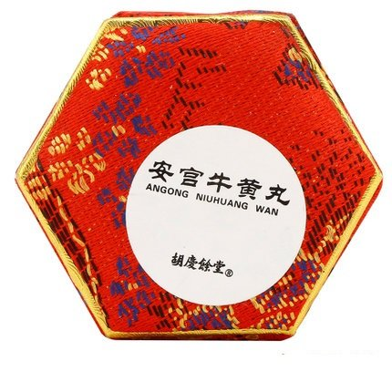 HU qing yu tang An Gong Niu Huang Wan 3 g - 1/boîte à pilules