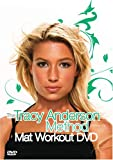 : The Tracy Anderson Method Mat Workout DVD