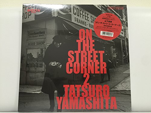 On the street corner 2 [12 inch Analog]の商品画像
