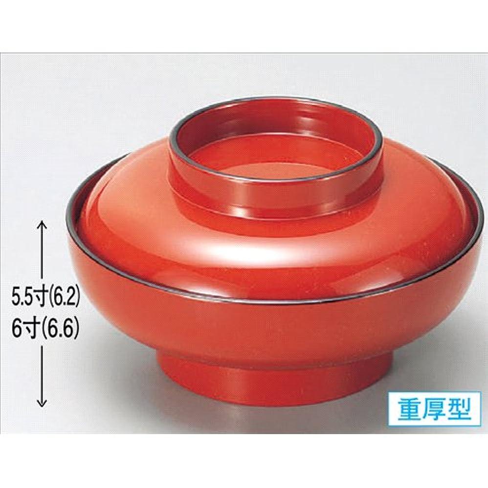 受賞スイス人ポット鮮やかな赤絵 赤麻の葉ふた物碗 三浦繁久作