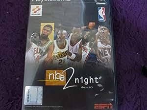 ESPN NBA 2 Night: Sega Dreamcast