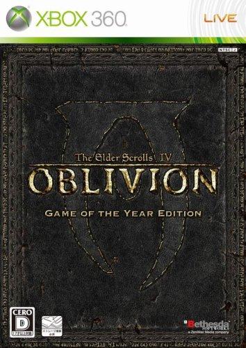 The Elder Scrolls IV: オブリビオン Game of the Year Editionの商品画像