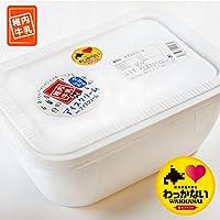 活彩 北海道 稚内 牛乳 牧場 アイスクリーム 宗谷の塩 業務用 2000ml 稚内ブランド