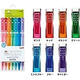 三菱鉛筆 ユニカラー芯シャープ0.5 7色セット+カラー芯7色7個組み M5-102C 7C+uni0.5-202NDC 7色7個組み