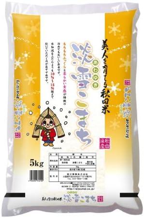 秋田県産 淡雪こまち 白米 5Kg 令和1年産