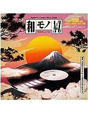 Wamono A To Z Vol. Iii - Japanese Light Mellow Funk, Disco & Boogie 1978-1988 (180G)