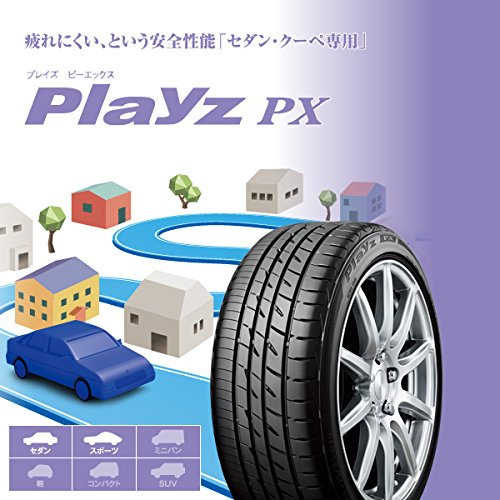 ブリヂストン(BRIDGESTONE) 低燃費タイヤ Playz PX 205/65R16 95H B01BAL77W6 205/65R16 95H 205/65R16 95H