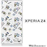 Xperia Z4 (SO-03G SOV31 402SO) 専用 【Disney/ディズニー】クリアケース「ドナルド (3カラー)」 カバー 【ShinziKatoh/シンジカトウ】 (ドナルド(白))