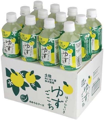 ゆずごこち 箱(12本入り) さめうらフーズ 高知県れいほく産の柚子果汁とはちみつをブレンドした飲みやすいストレートタイプのドリンク スポーツや湯上り後などに最適