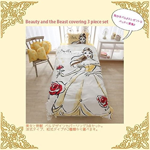Disney Beauty and the Beast Belle duvet cover, sheets, pillow case three-piece set single by Disney