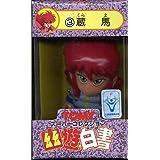 Yu Yu Hakusho - 3 Zoba super collection