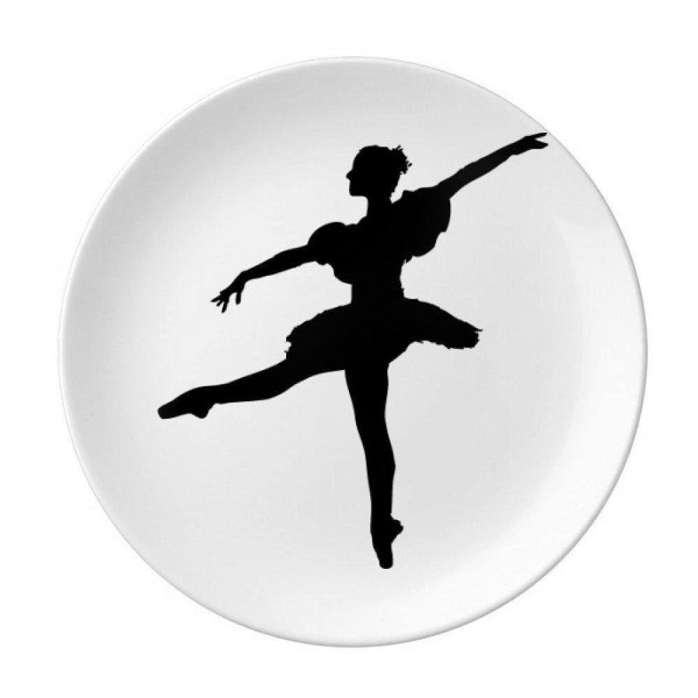 Dance Dancer Ballet Art Sports Dessert Plate Decorative Porcelain 8 inch Dinner Home