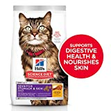 Hill's Science Diet Adult Sensitive Stomach & Skin Chicken & Rice Recipe Dry Cat Food, 7 lb Bag