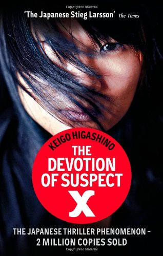 """The Devotion Of Suspect X"" av Keigo Higashino"