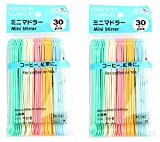 MXY Home Mini Food Grade Plastic Coffee Tea Beverage Stirrers Spoon Colorful Disposable Sticks Bar Tool 60 Counts Pack Of 2 Bags