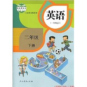 新人教版義務教科書新起點二年級英語下冊