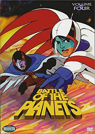 Amazon.com: Battle of the Planets (Vol. 4) by Alan Young ...