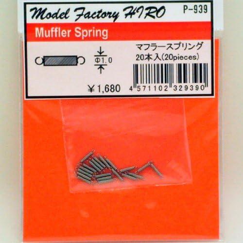 【モデルファクトリー ヒロ】 P939 マフラースプリング (20本入り)