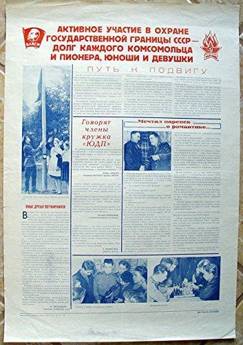 (1950s RUSSIAN SOVIET KGB BORDER GUARDS POSTER)