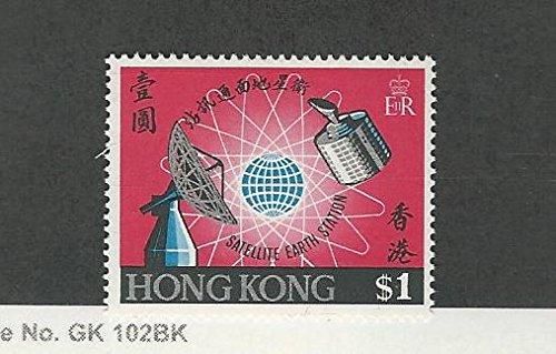 Hong Kong, Postage Stamp, 252 Mint Hinged, 1969