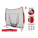 PowerNet Baseball and Softball Practice Net 7 x 7