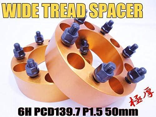 ワイドトレッドスペーサー 2枚組 6H PCD139.7-1.5 50mm (金)