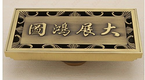 Rectangular copper floor drain odor Chinese antique carved bathroom floor drain to drain grand plans Double Dragon play bead