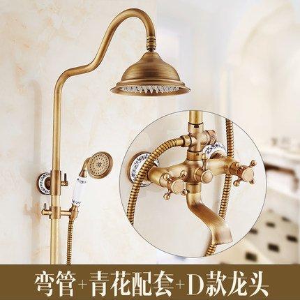 D3 GFEI European style antique shower   full copper hot and cold faucet set   Retro shower, bright toilet, bathroom, shower, constant temperature shower,A