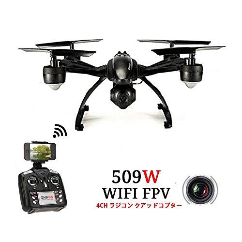 [PCATEC] JXD 509W 2 4GHz 4CH 6軸ジャイロ Wifi FPV(リアルタイム 生中継) RC ラジコン クアッドコプター マルチコプター ドローン UFO 0 3MP カメラ付 ハイホールド CFモード ワンキーリターン ヘッドレスモード 携帯電話対応 おもちゃ