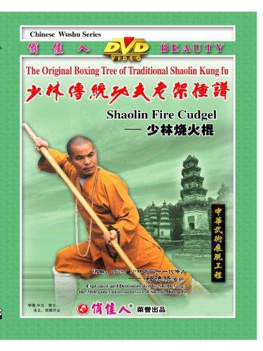 Shaolin Shaohuo Staff(English Subtitled)